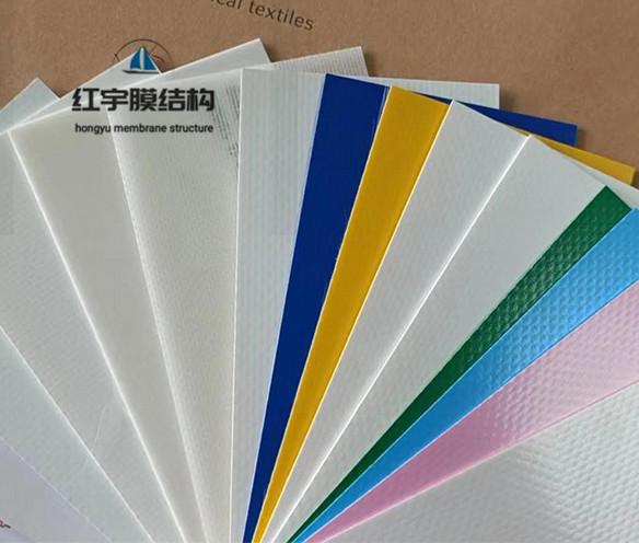 膜布料生产加工